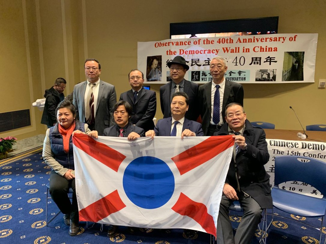 海外民運聯席會議