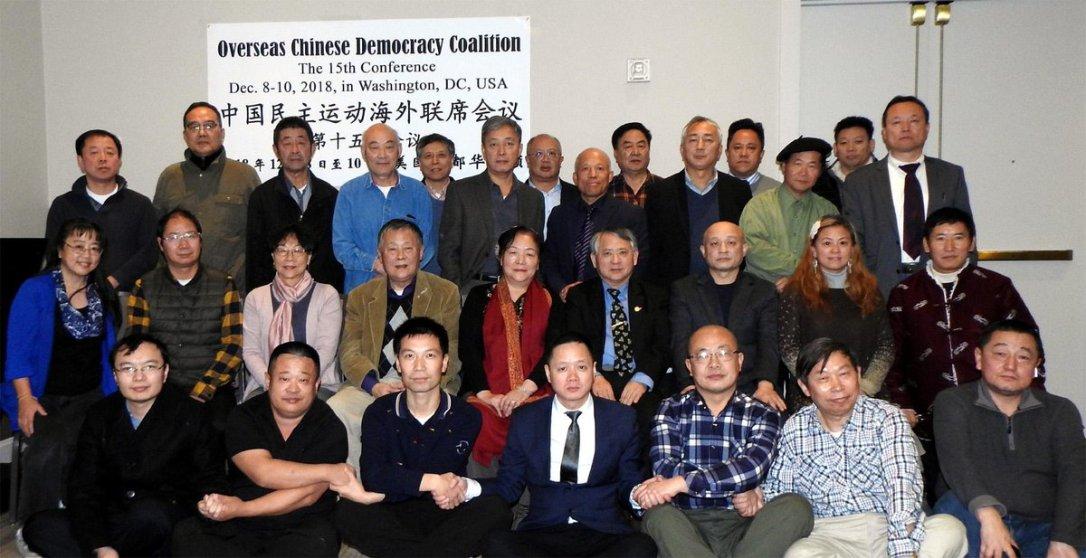 第15屆聯席會議